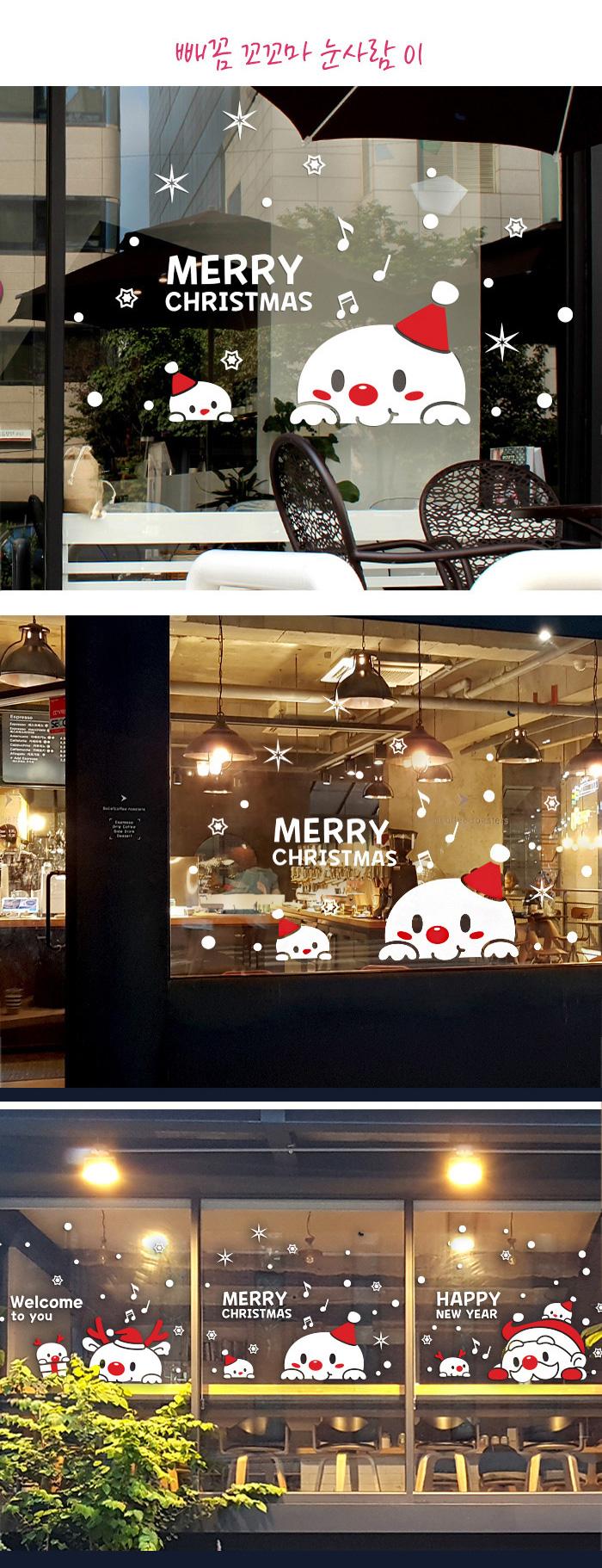 크리스마스 눈꽃 스티커 장식 CMS4J231 빼꼼 꼬꼬마 - 제제데코, 21,000원, 월데코스티커, 계절/시즌